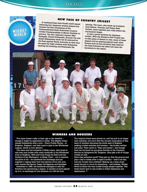 wicket-world-article-march2016